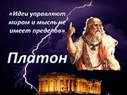http://spb-icr.ru/news/images/1164.jpg